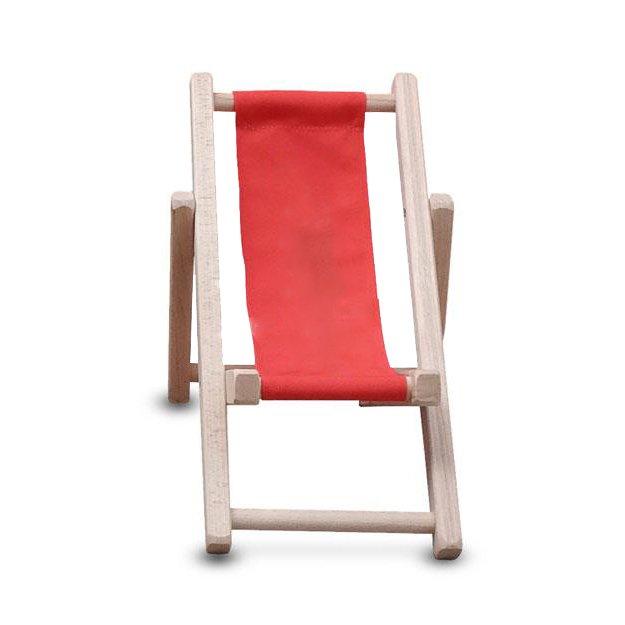 Leza Mini deckchair