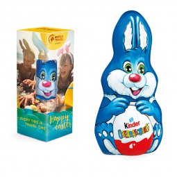 Ferrero Kinder chocolate Easter bunny maxi